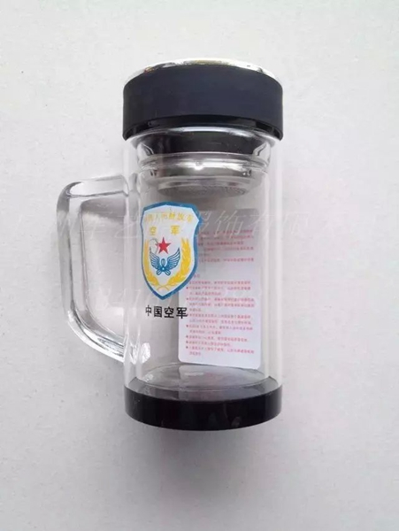 Office Cup 04