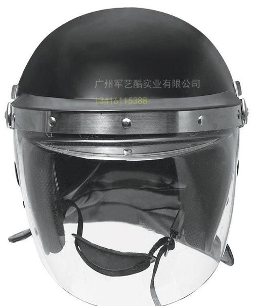 Hat helmet
