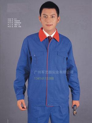 Professional and uniform