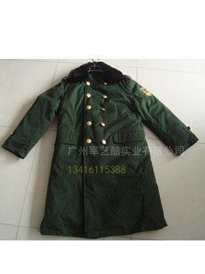 Coat / coat
