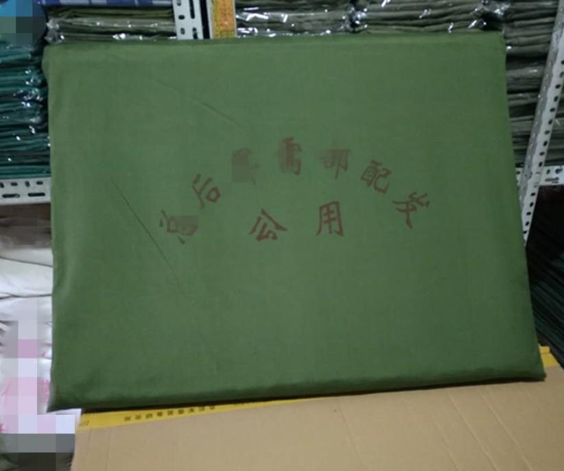 01硬质棉垫