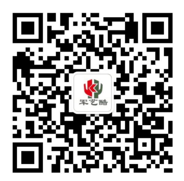 QQ图片20180104134430.png