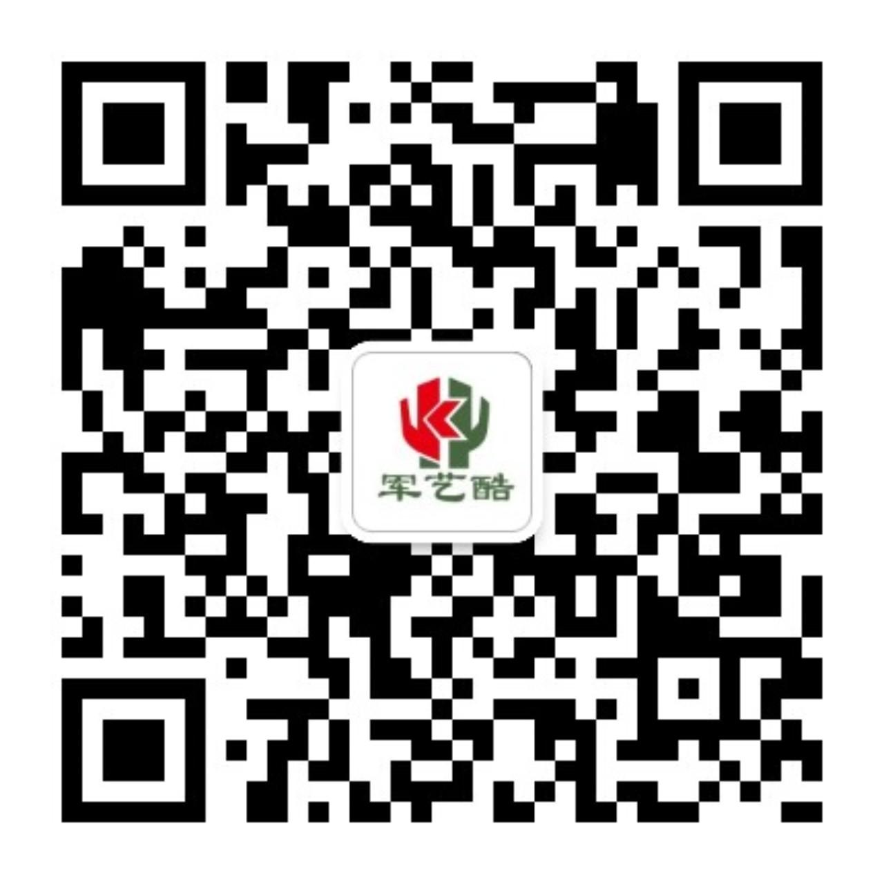 mmexport1513219245435.jpg