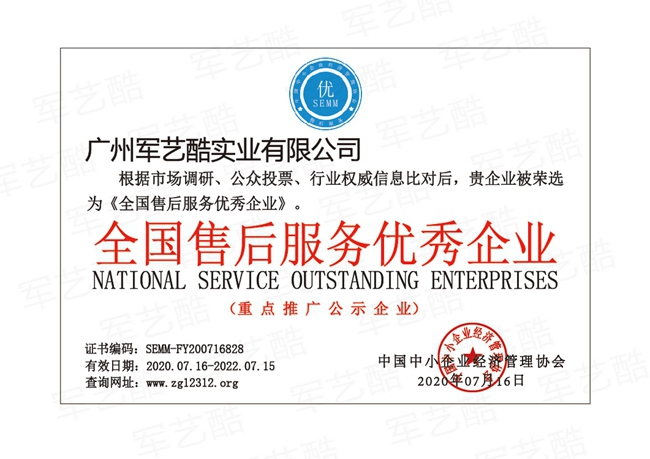 荣誉证书09